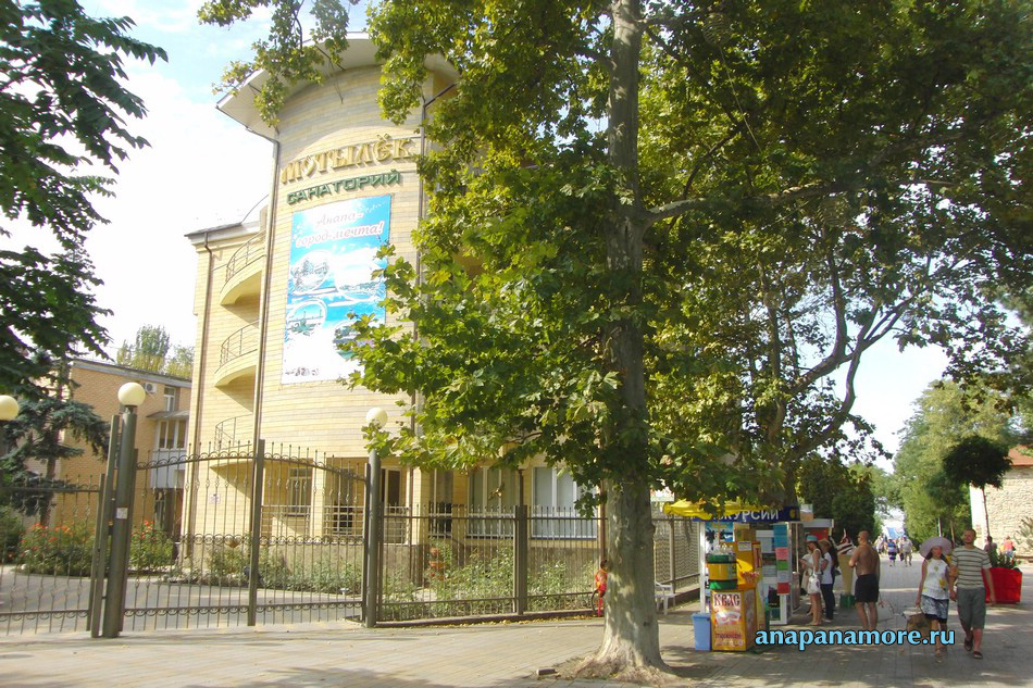Санаторий «Мотылек» в Анапе, 1.09.2014