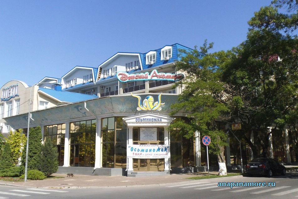 Детский аквапарк «Осьминожка» в Анапе, 29.05.2013