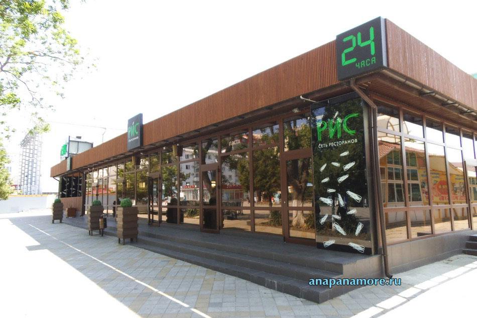 Суши ресторан «Рис» в Анапе, 18 мая 2013