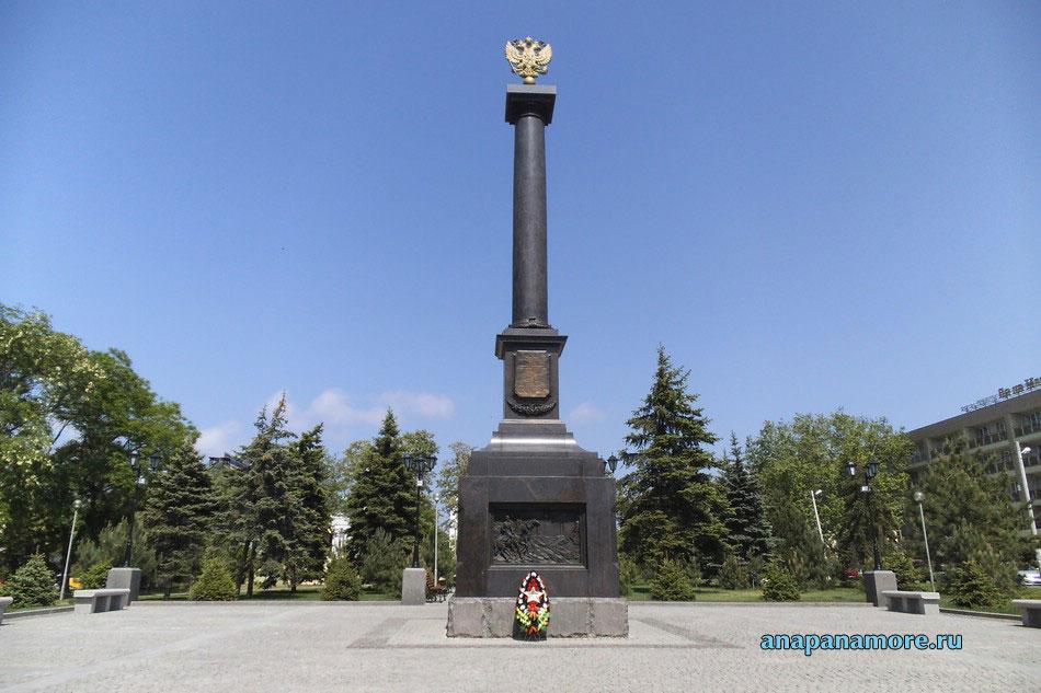 Анапа — город воинской славы