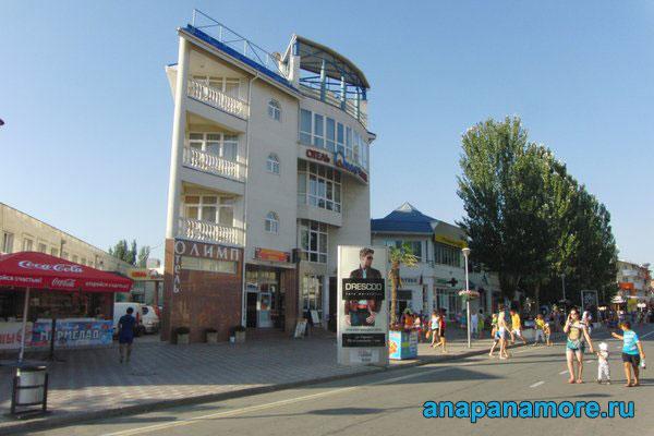 Отель Олимп в Анапе