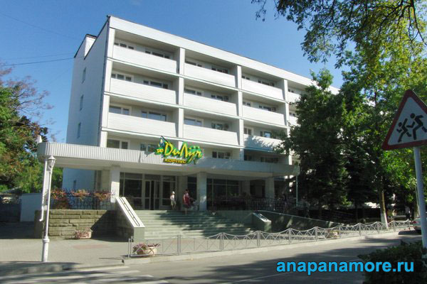 Санаторий «ДиЛуч» в Анапе, 1 корпус, 9.07.2012