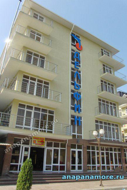 Гостевой дом «Дельфин» — курорт Витязево