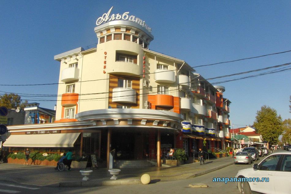 Отель «Альбатрос» - курорт Анапа