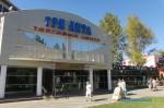 """Торговый центр и кафе """"Три кита"""" в Анапе"""
