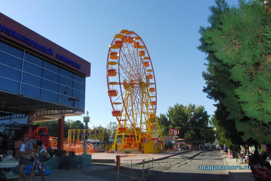 Колесо обозрения в Анапе, 29.08.2014