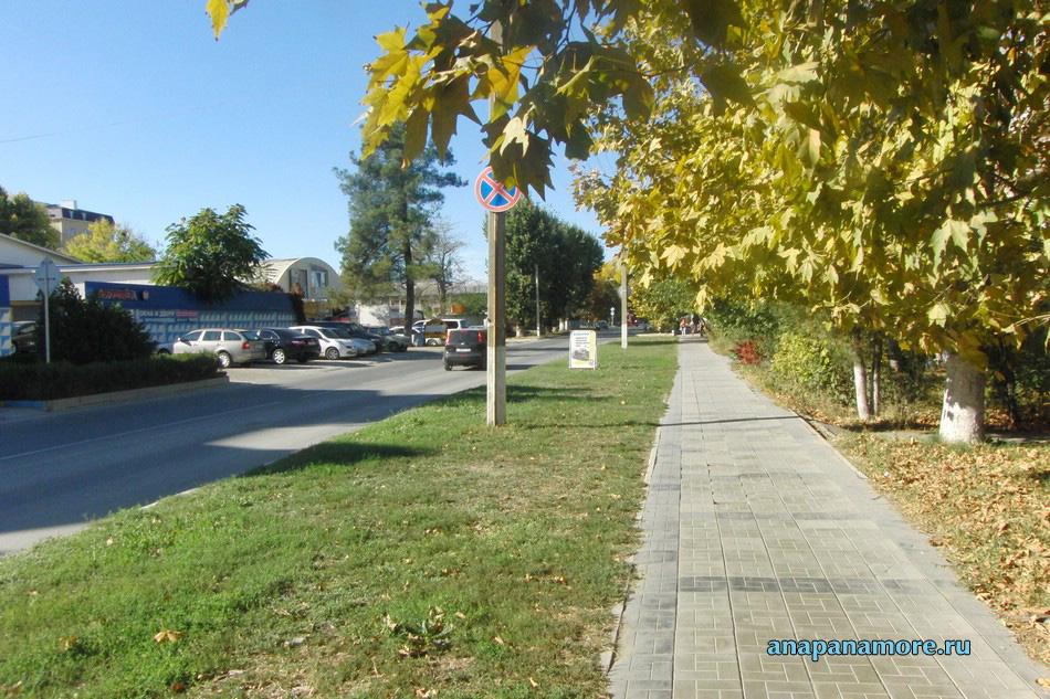 Краснодарская улица в Анапе