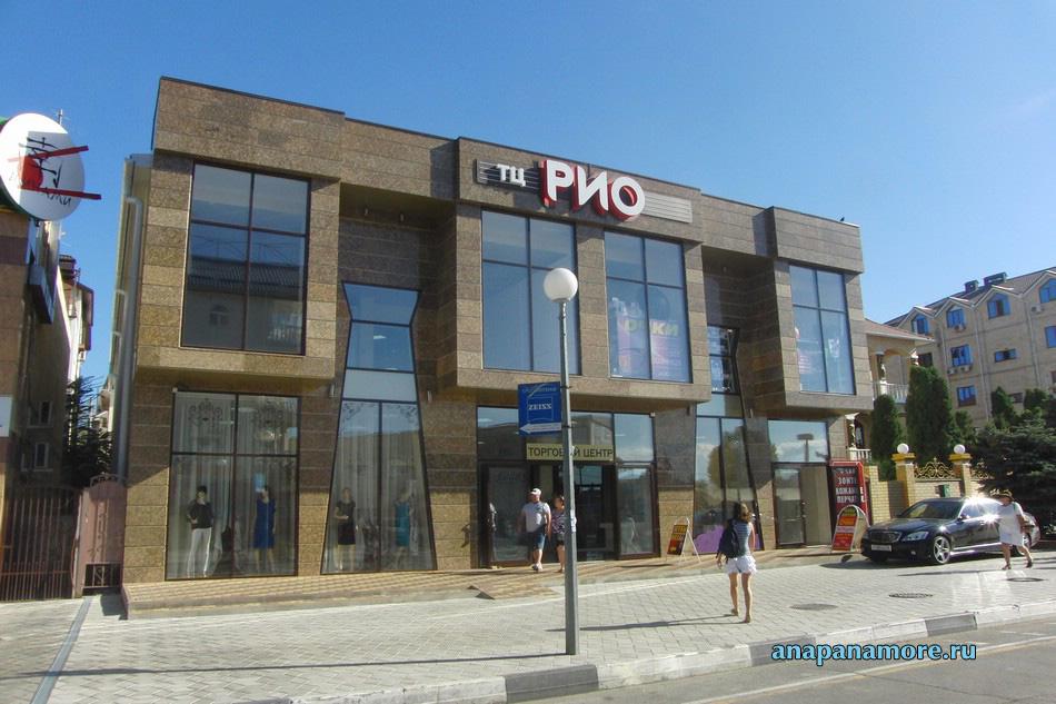 Торговый центр «Рио» в Анапе, 29.08.2014