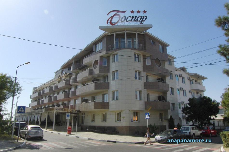 Отель «Боспор» — курорт Анапа
