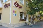 Кофейня Expa Cafe в Анапе