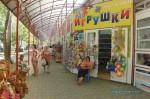 """Торговый комплекс """"На Крепостной"""" в Анапе"""