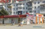 """Магазин """"Деликатесы"""" на Театральной площади в Анапе"""