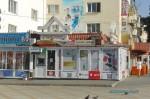 "Продуктовый магазин ""Геркулес"", салон связи, банкомат"