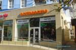 Магазин Notthesame в Анапе