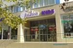 Магазин Fashion KIDS в Анапе