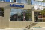 Магазин LERROS в Анапе