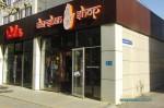 Магазин Darshan shop в Анапе