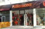 Магазин женской одежды Polska moda на ул. Горького в Анапе